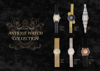 HOLIDAT 2018 ANTIQUE WATCH COLLECTION表.jpg